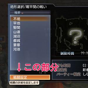 newGekitotsu5.jpg