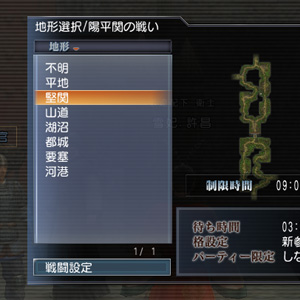 newGekitotsu6.jpg