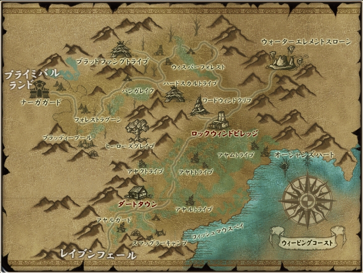MAP_ウィーピングコースト改.jpg