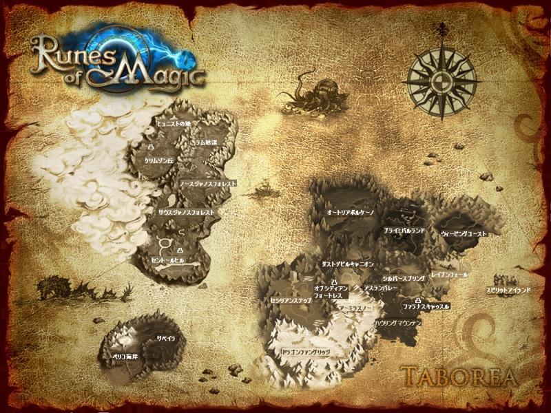 MySWorldmap400.jpg
