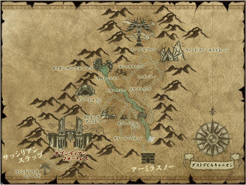 MapDustDevilCanyonJP.jpg