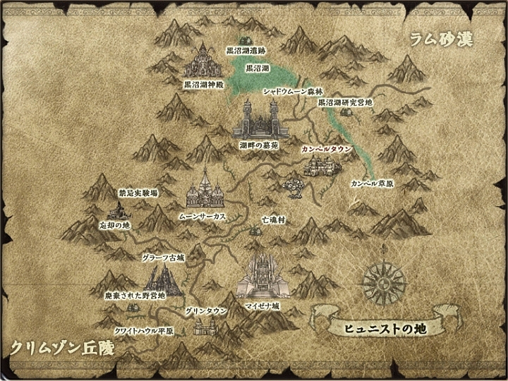 MAP_ヒュニストの地.jpg