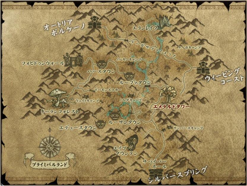 MapPrimevalLand.jpg
