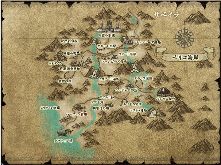 MAPペリコ海岸.jpg