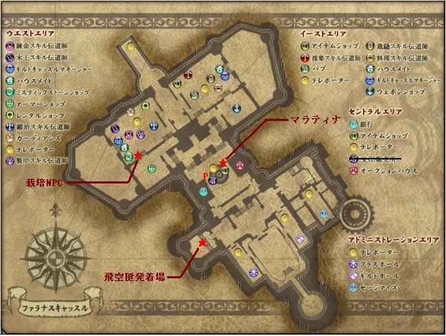 farnc-map_3.jpg