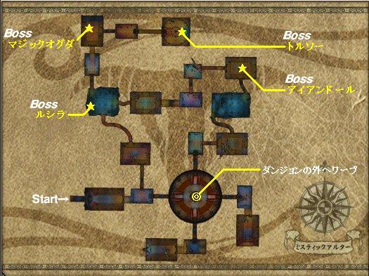 MAPアルター02.jpg