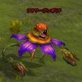 Joblid-the-GiantFlower.png