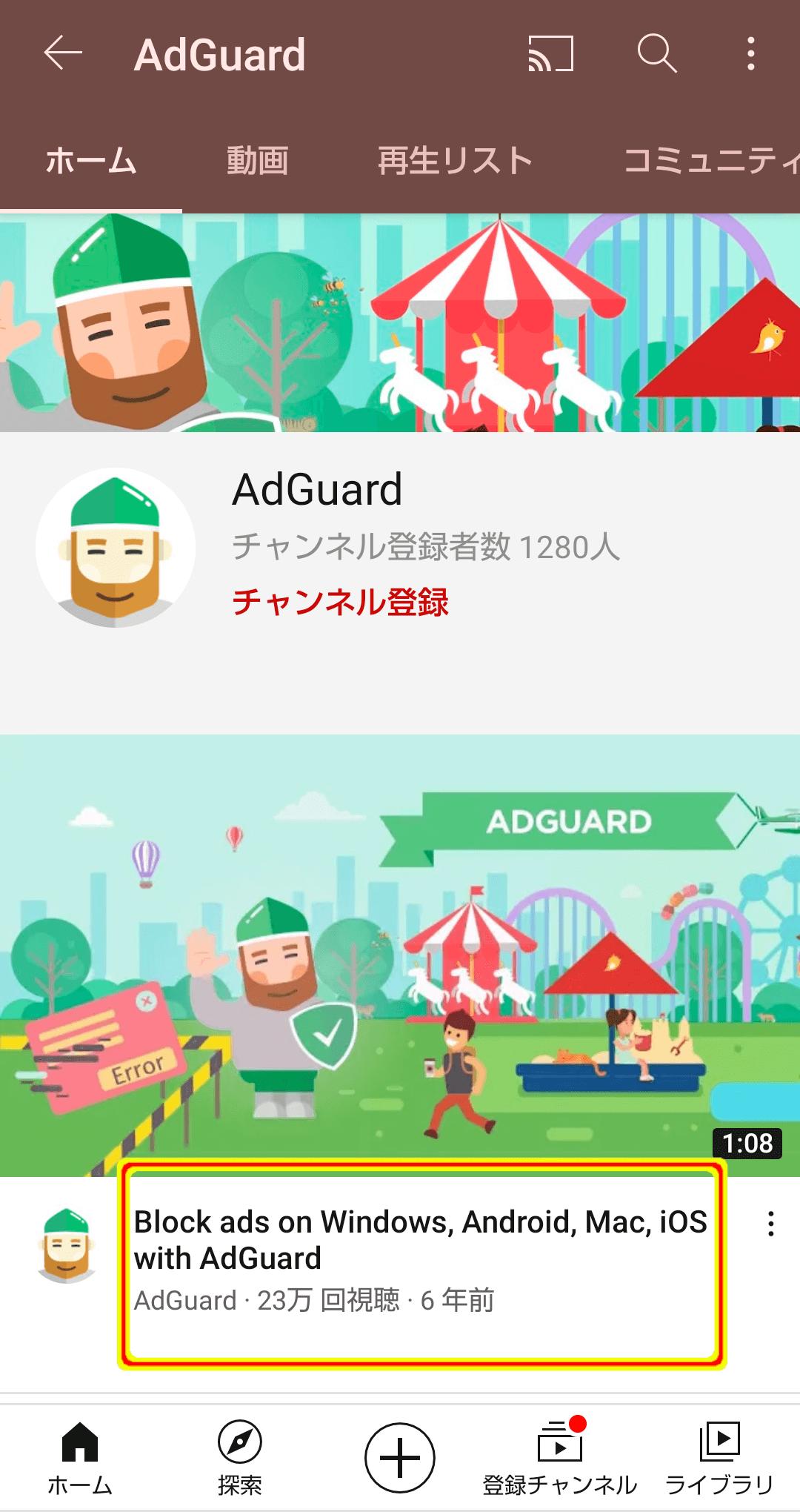 AdGuard2.png