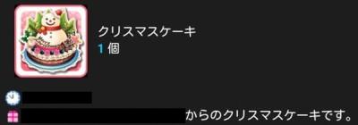 xmas2016_5.jpg