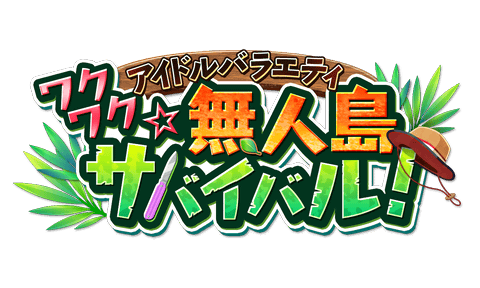 event_logo.png
