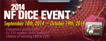 20140925_NFNA_2014_NF_DICE_EVENT_BANNER.jpg