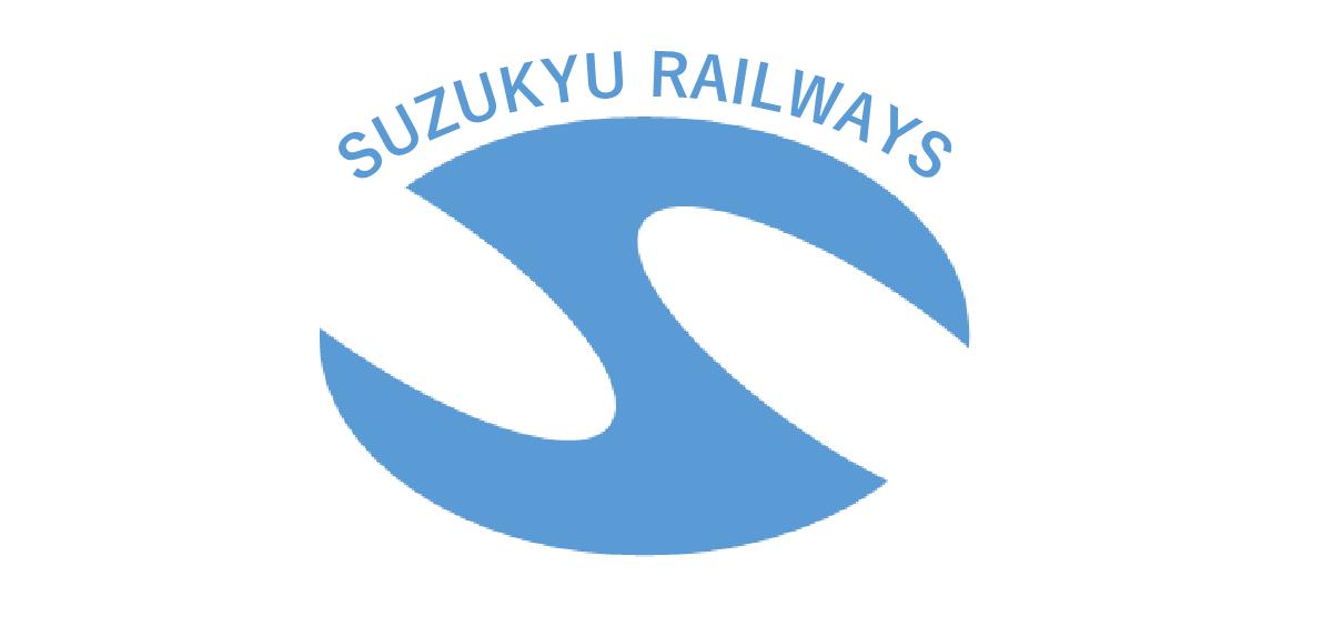 鈴木急行電鉄ロゴ.png