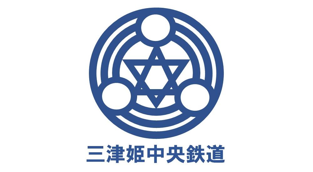 三鉄ロゴ.png