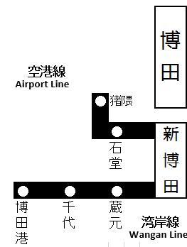 路線図4.PNG