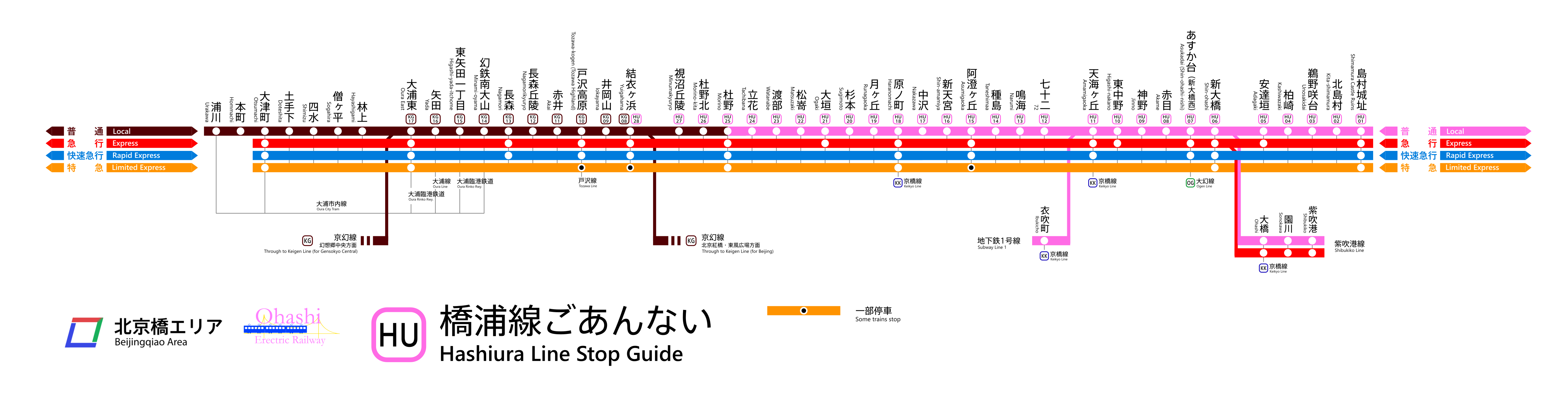 橋浦線202005.png
