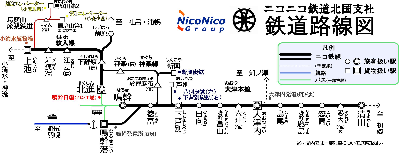 ニコ鉄系統図-1.png