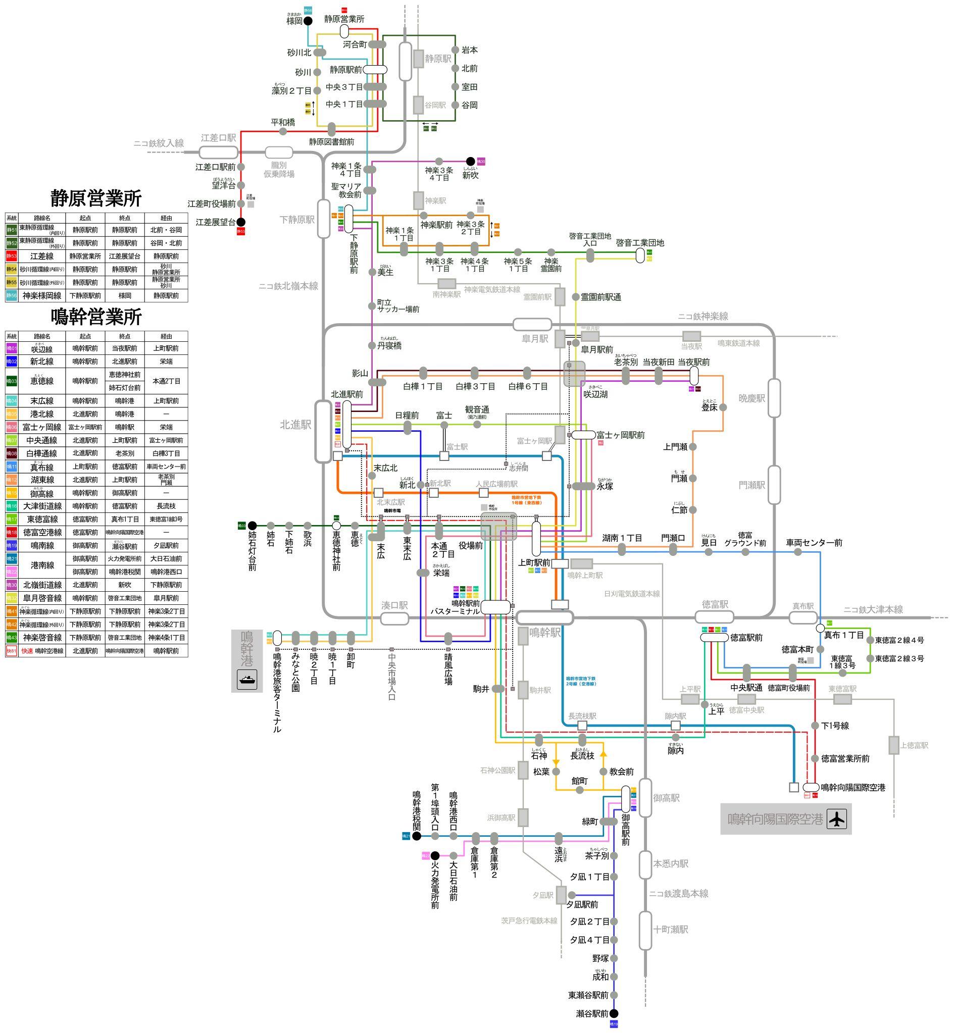 bus-naruki.jpg