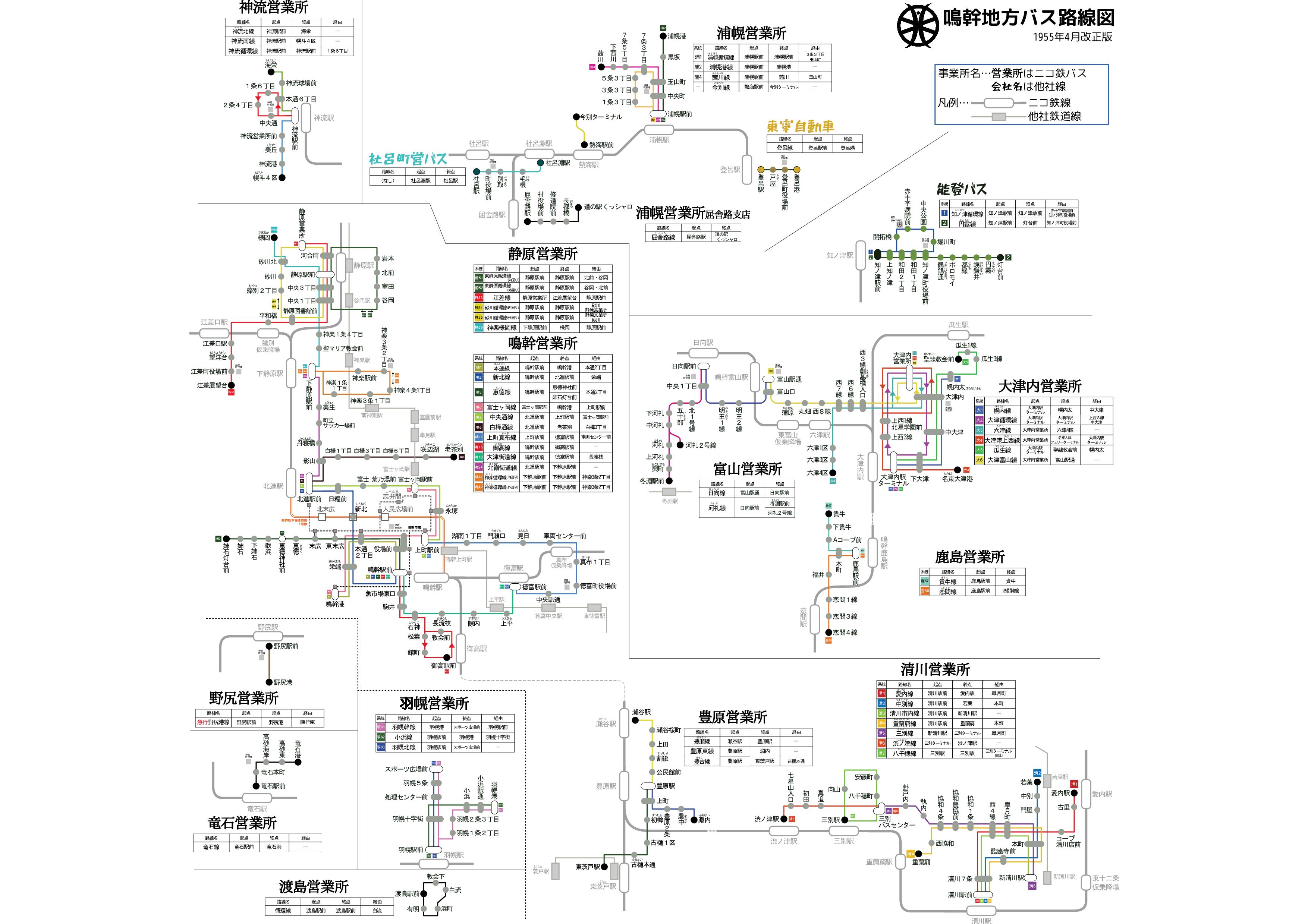 busmap11.png