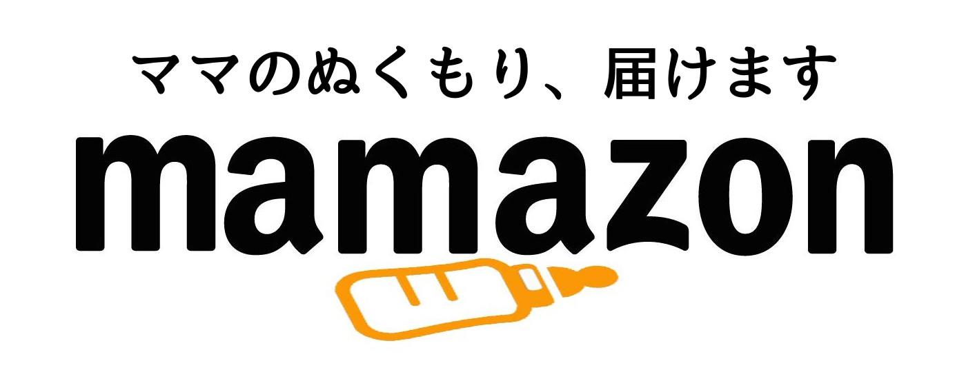 mamazon-1.jpg