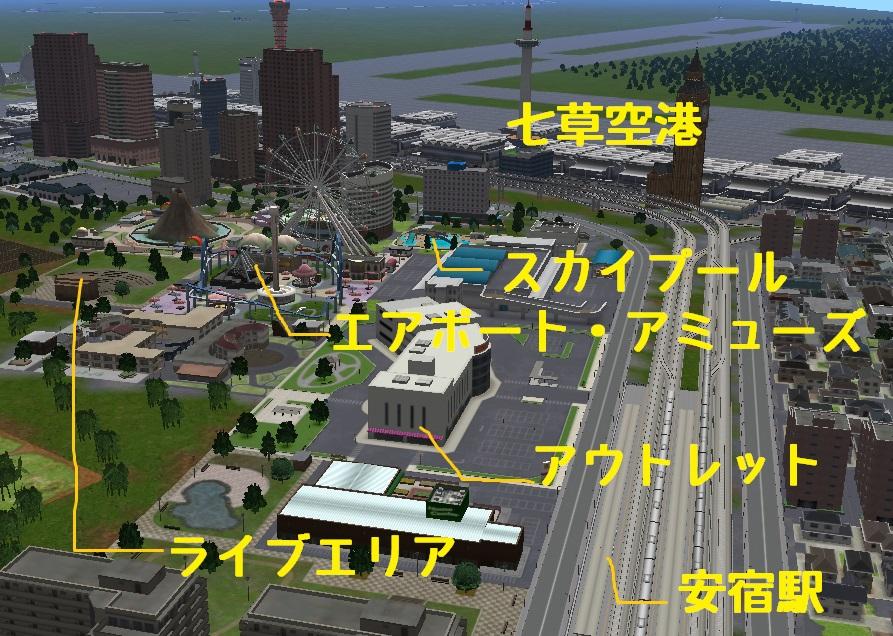 エアポートアウトレットタウン.jpg