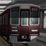 H1300.jpg