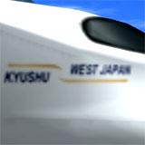 N700S_TK.jpg