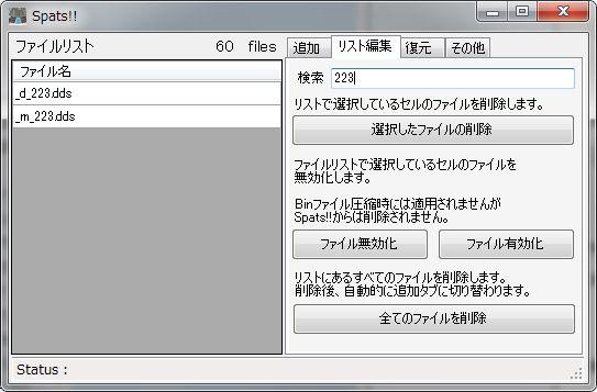 SP101.JPG