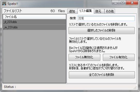 SP102.JPG