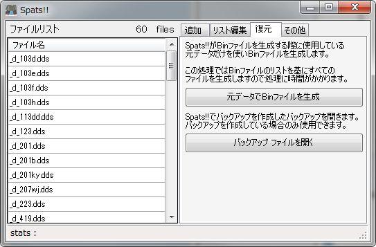 SP200.JPG