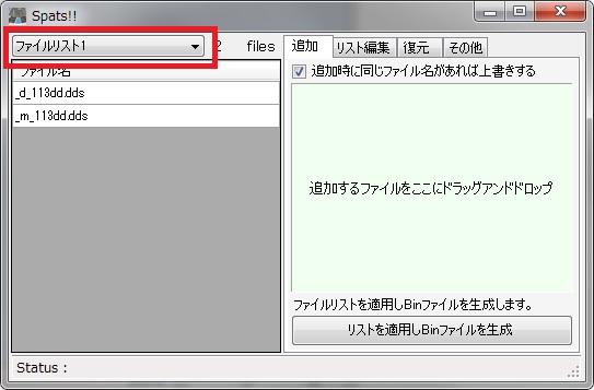 SP500.jpg