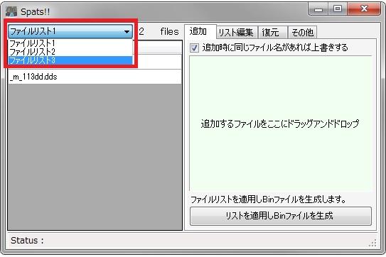 SP501.jpg