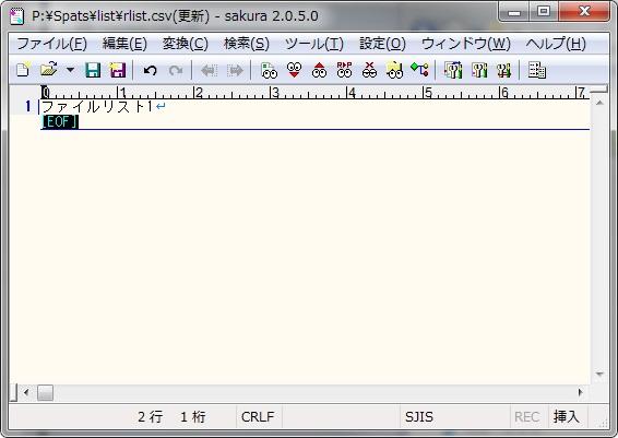 SP503.jpg