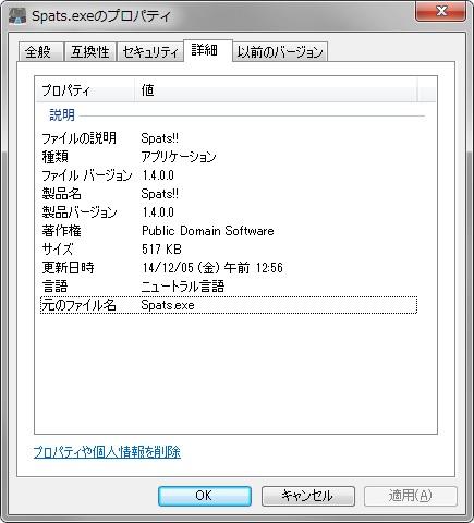 SpatsVer.jpg