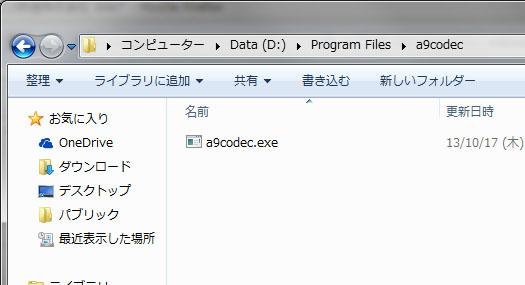 a9c_02.jpg