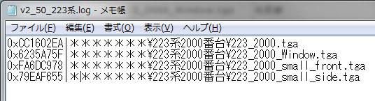 a9tex_13.jpg