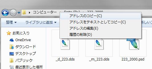 a9tex_14.jpg