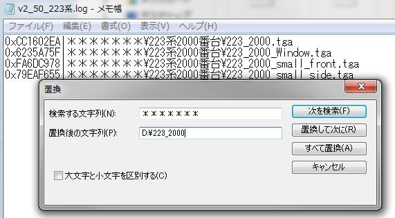 a9tex_15.jpg