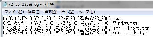 a9tex_16.jpg