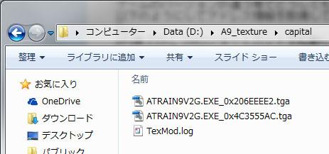 a9tex_27.jpg