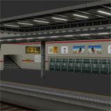 overpass_station.jpg