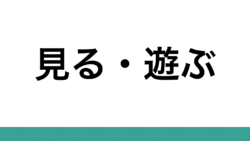 Top_2.png