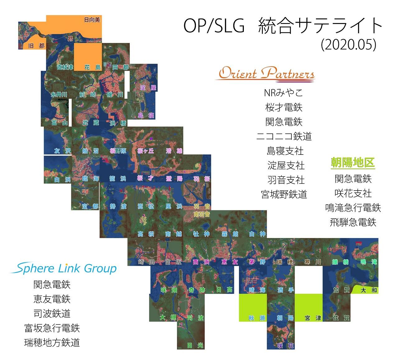 北オリパスフィア広域サテライト(小).jpg