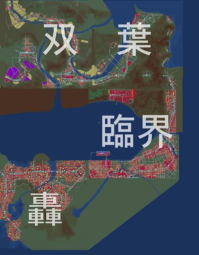 双南地区接続地図_1.png