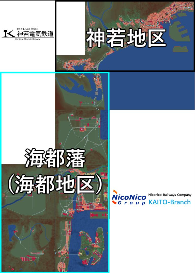 第22話サテライト.png