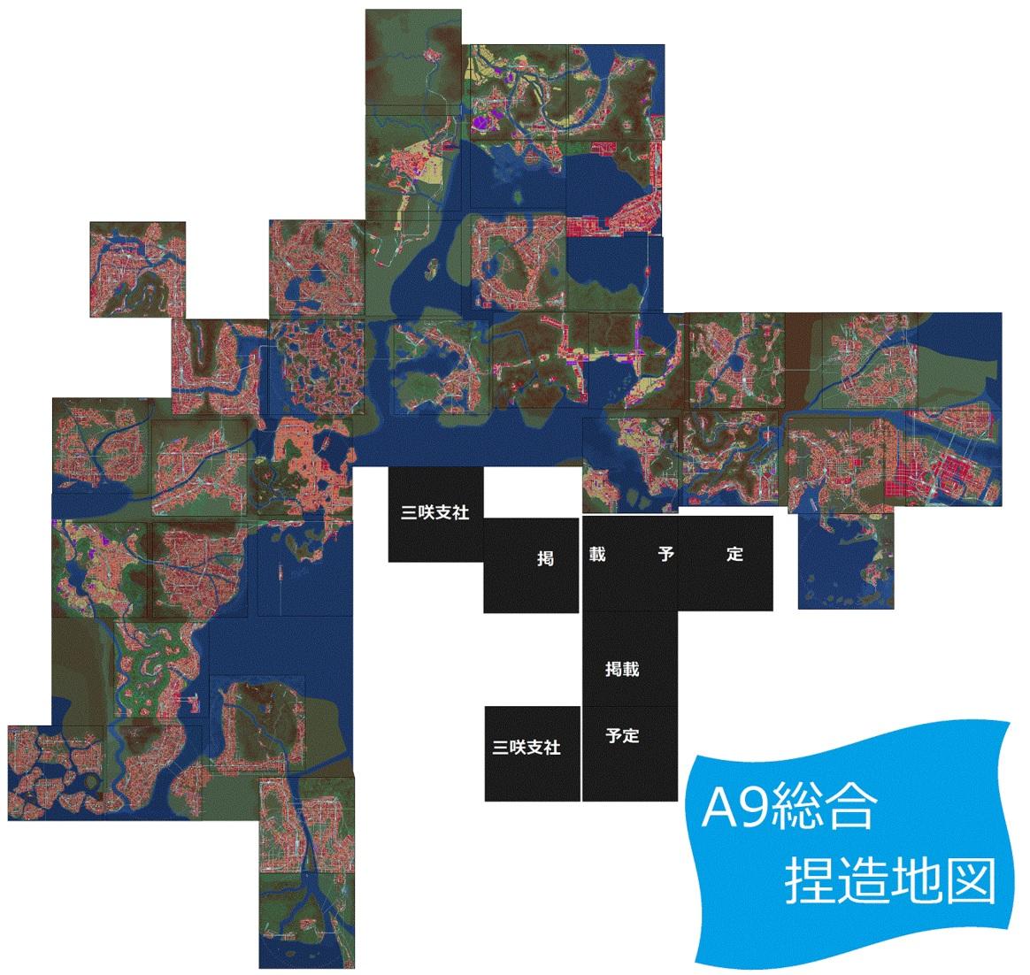A9総合地図.jpg