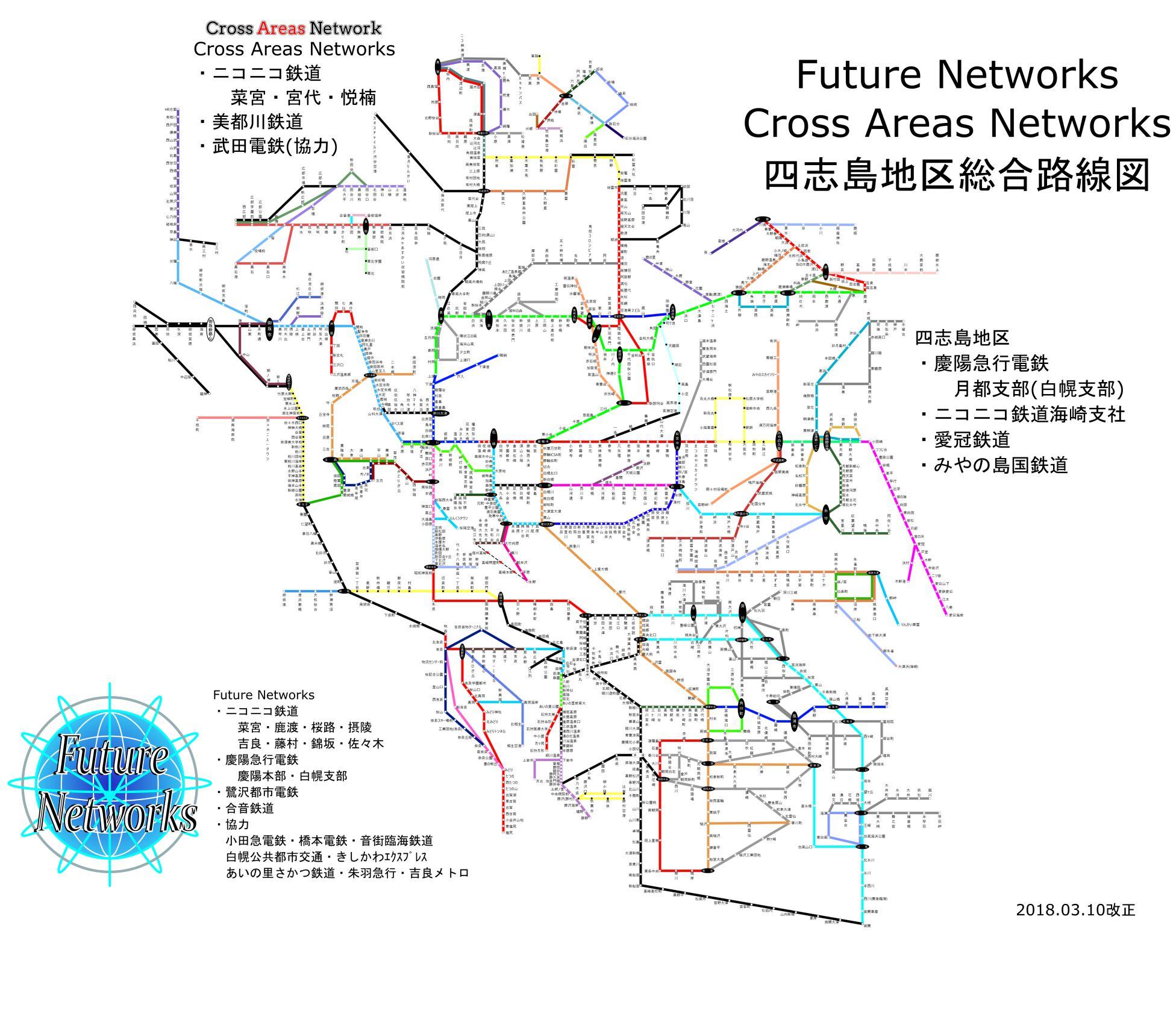 CFD路線図_s.jpg