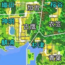 古鷹青葉(地区名入り).png