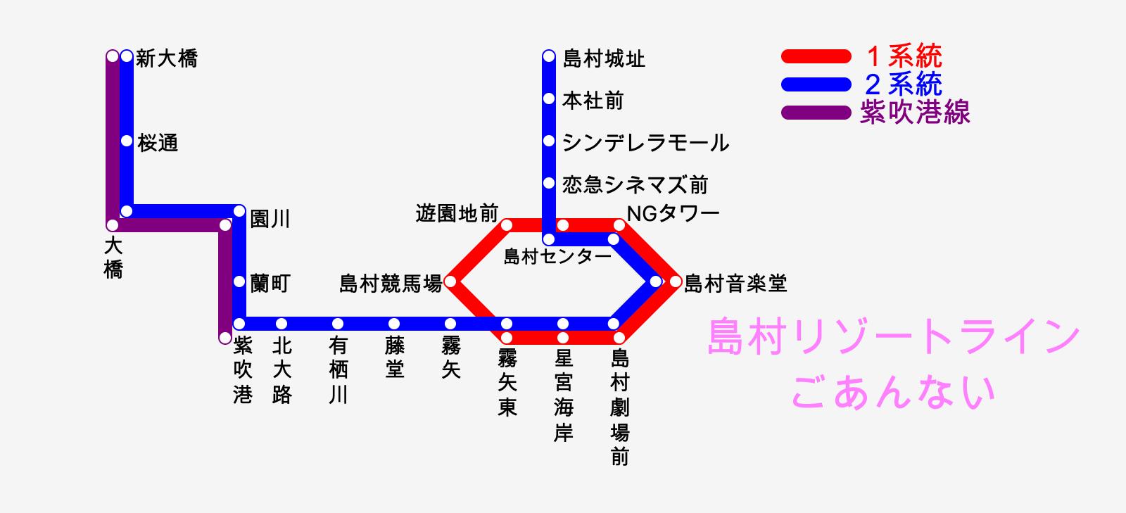 リゾートライン改-1.png