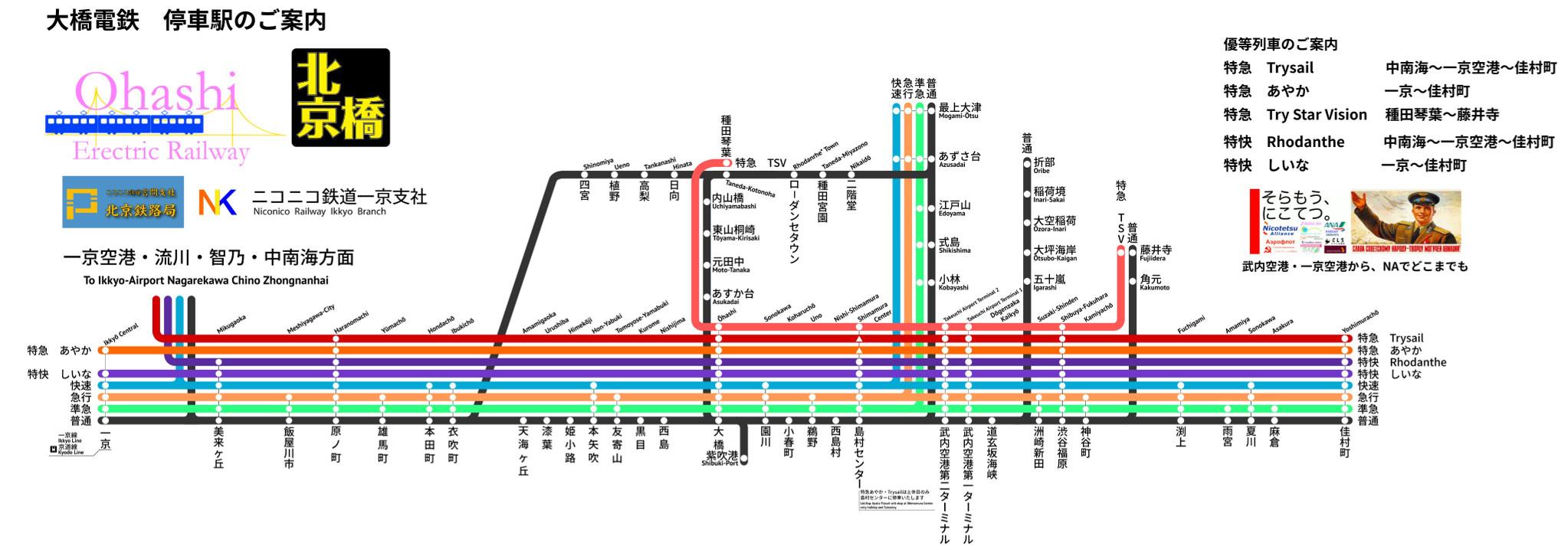 大橋#09路線図改.jpg