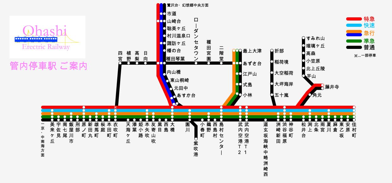 大橋#11路線図-4.png